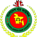 Bangladesh Bar Council